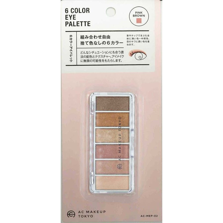 AC: Color eye palette, pink brown-1