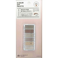 AC: Color eye palette, chic brown