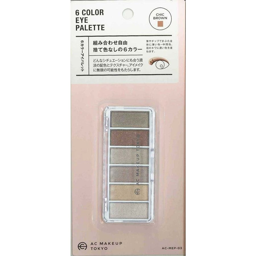 AC: Color eye palette, chic brown-1