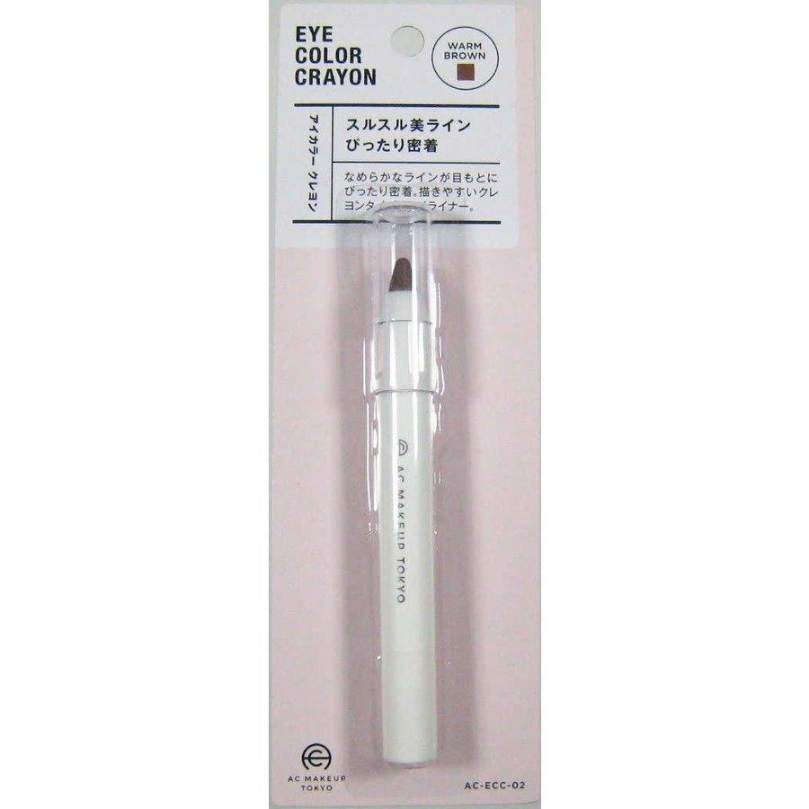 AC eye color crayon 02W brown-1