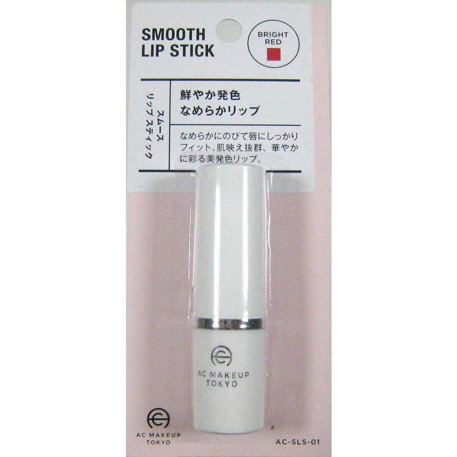 AC: Smooth lipstick, bright red-1