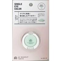 AC Single eye color 06 mint green
