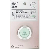 AC: Single eye color, mint green
