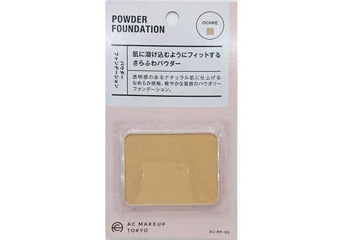 AC: Powder foundation, ochre
