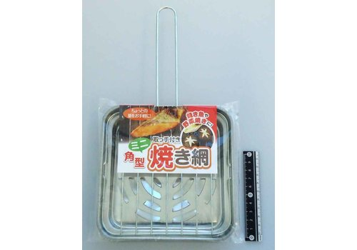 Mini grill with handle square
