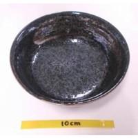 Arahake 40 bowl