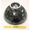 Arahake rice bowl oohira