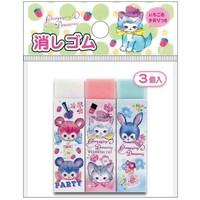 Eraser 3p charming dreamy