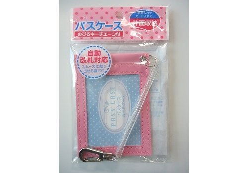 Pass case with spiral key chain pink
