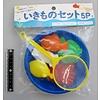 Fish scooping game 5p
