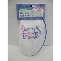 Embroidery W mesh laundry net CAT oval