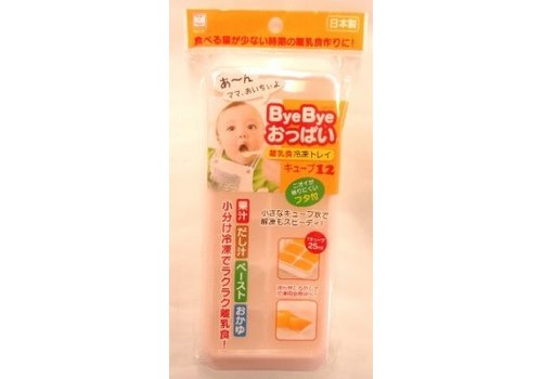 Baby Food Freezer Tray/kh