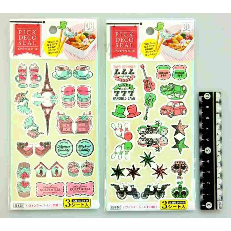 Big decoration sticker vintage & retro motif-1