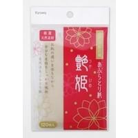 Oil wipe paper Tsuya-hime 120s