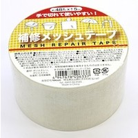 Cut by hand repair mesh tape 5m