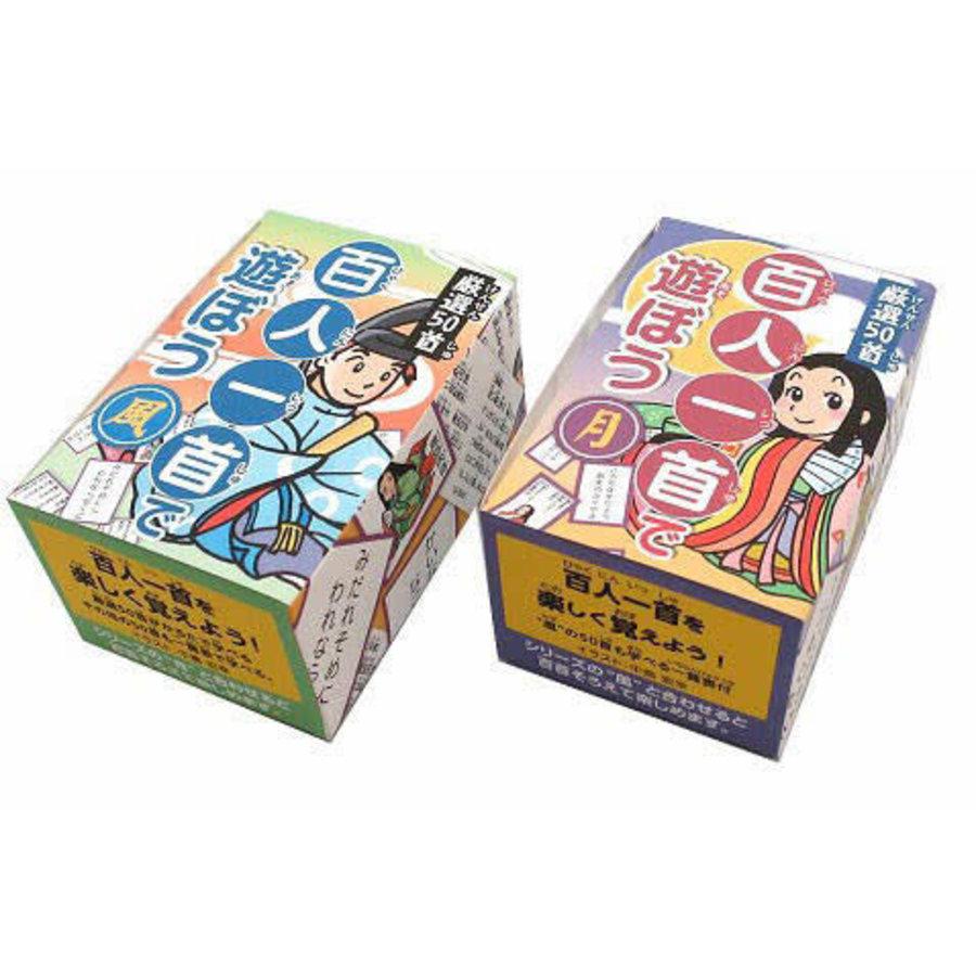 Hyakunin Isshu (50 special selection)-1