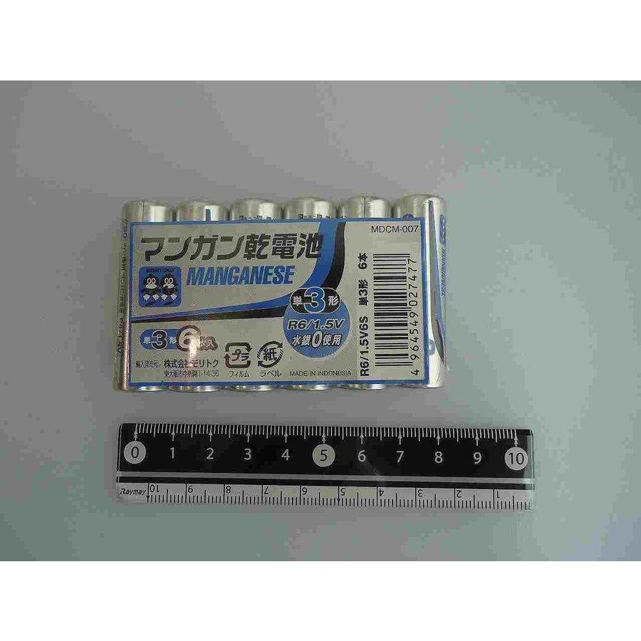 Mangan battery AA 6p pack-1