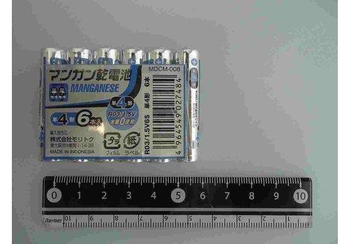 Mangan battery AAA 6p pack