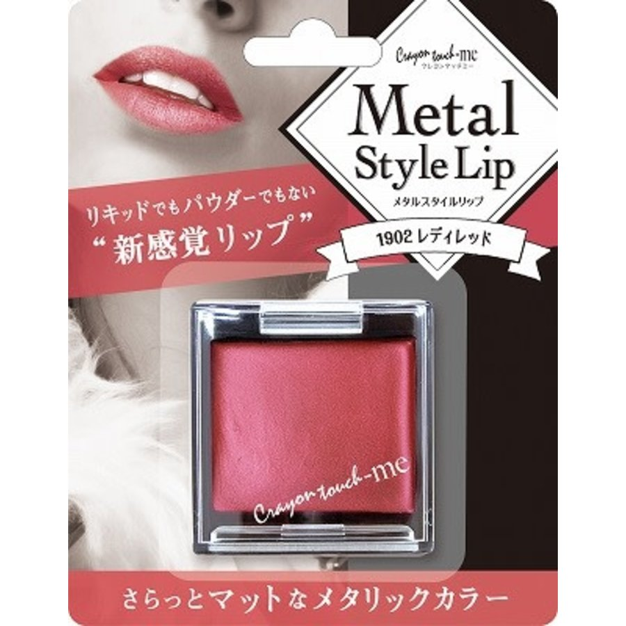Metal style lip lady red-1