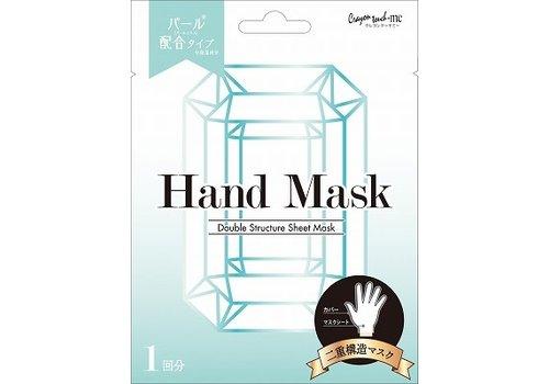 Dubbellaags handmasker met parelextract