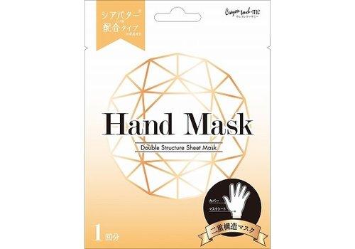 Dubbellaags handmasker met Sheabutter