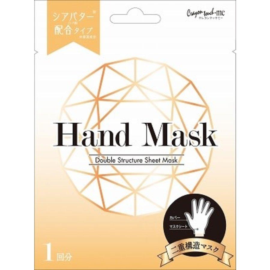 Dubbellaags handmasker met Sheabutter-1