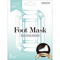 Foot mask pearl