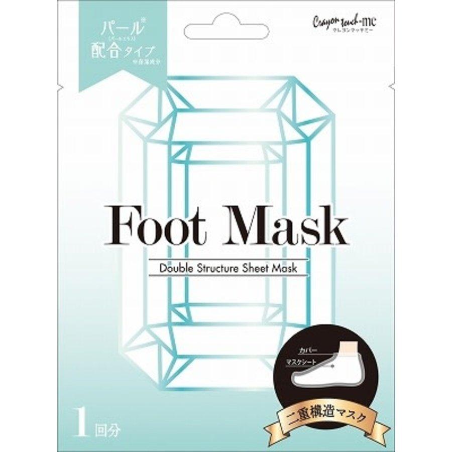 Foot mask pearl-1