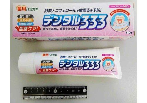 Medical toothpaste dental 333 gum care