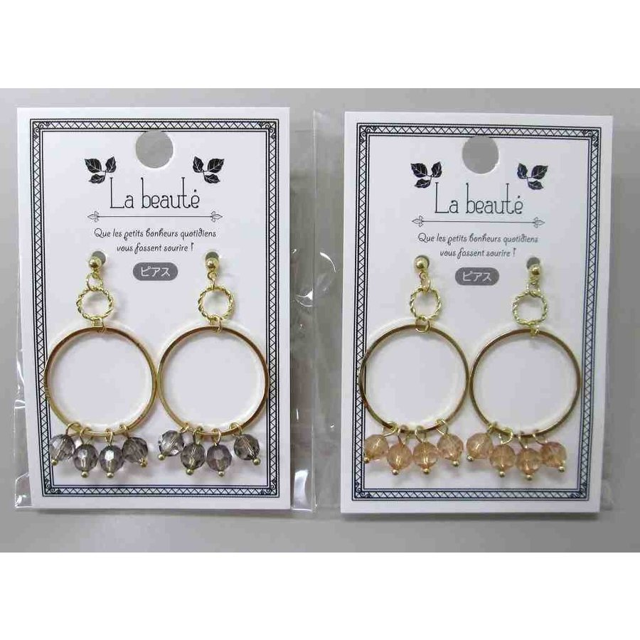 Beaded W ring pierced earrings-1