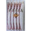 Celebration chopsticks Hanayuzen 5P