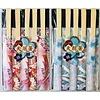 Ezo pine chopping chopsticks Miyabi 5P