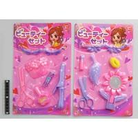 Beauty set toy