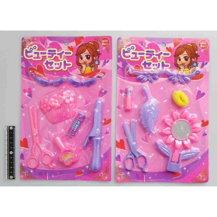 Beauty set toy-1