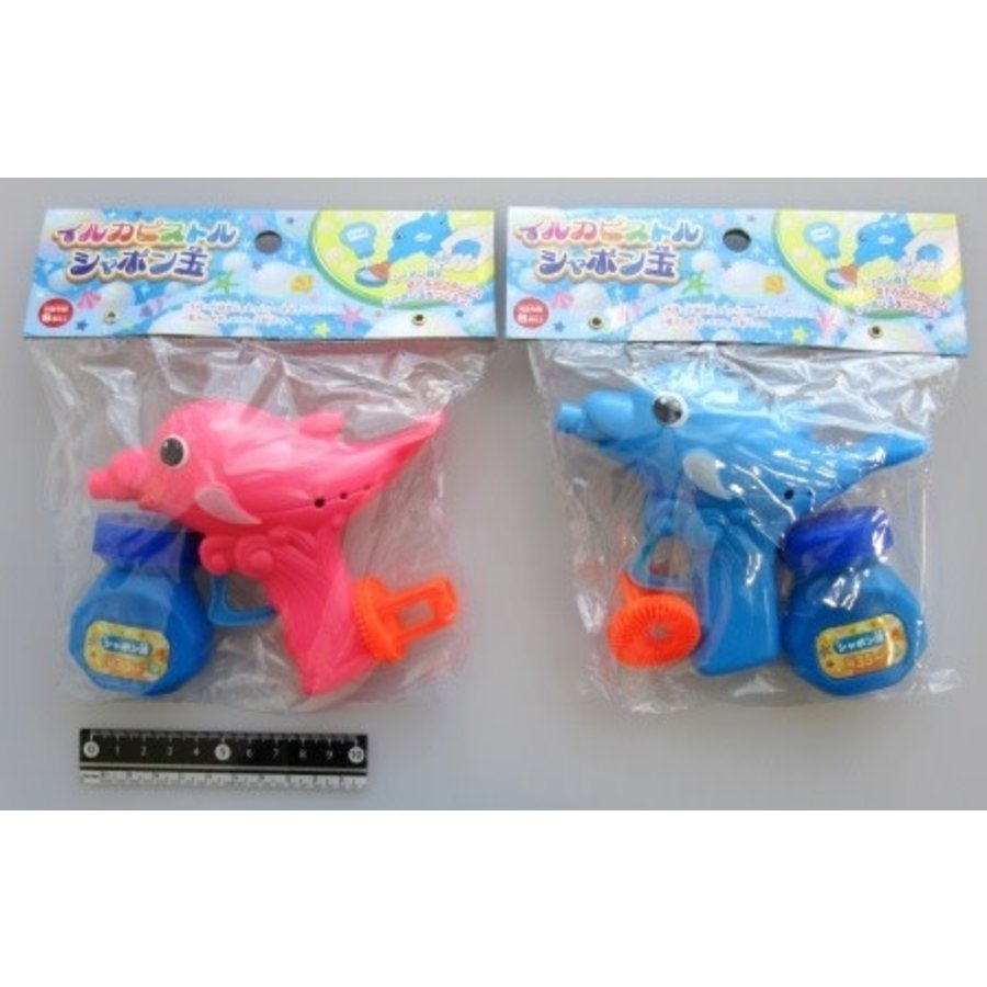 Dolphin motif soap bubble toy-1