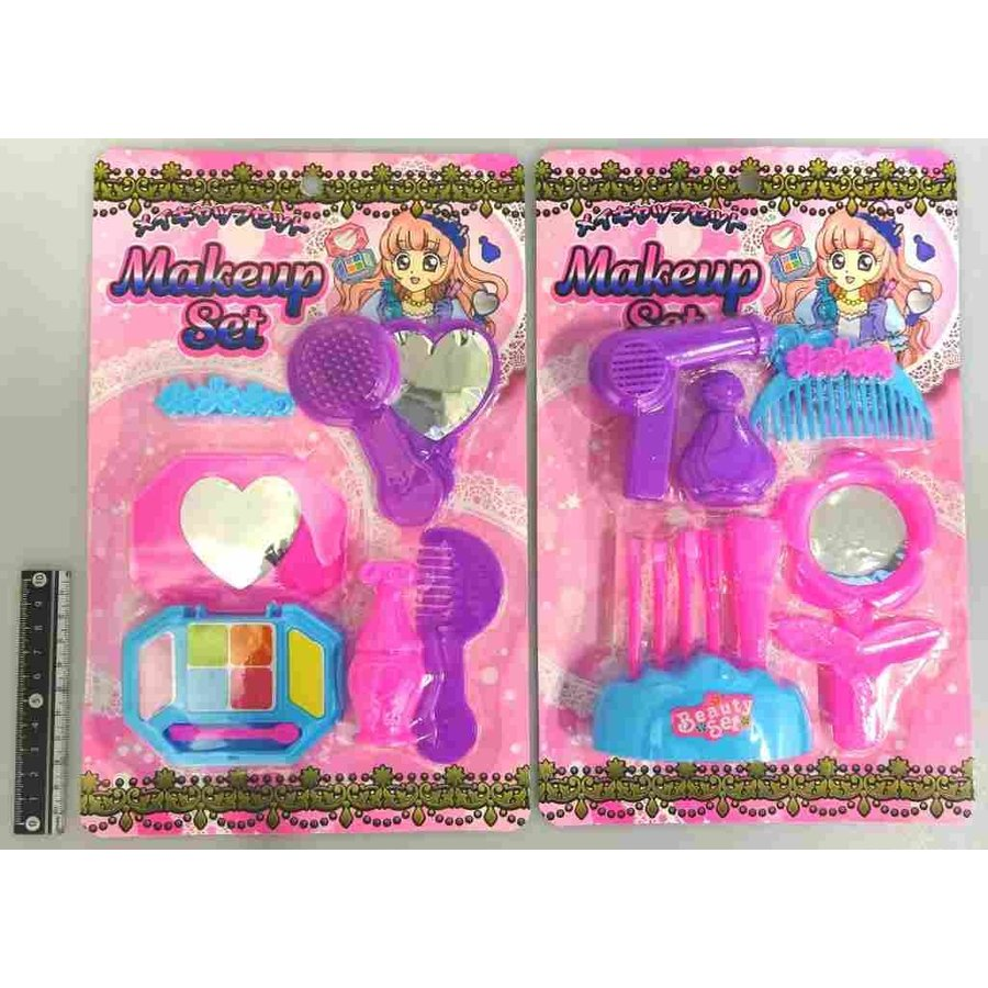 Make up toy set-1