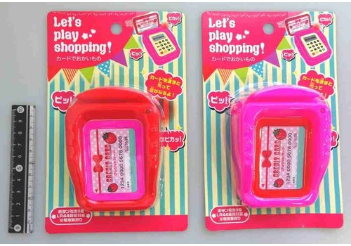 Shopping by card toy