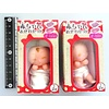 Baby care set toy