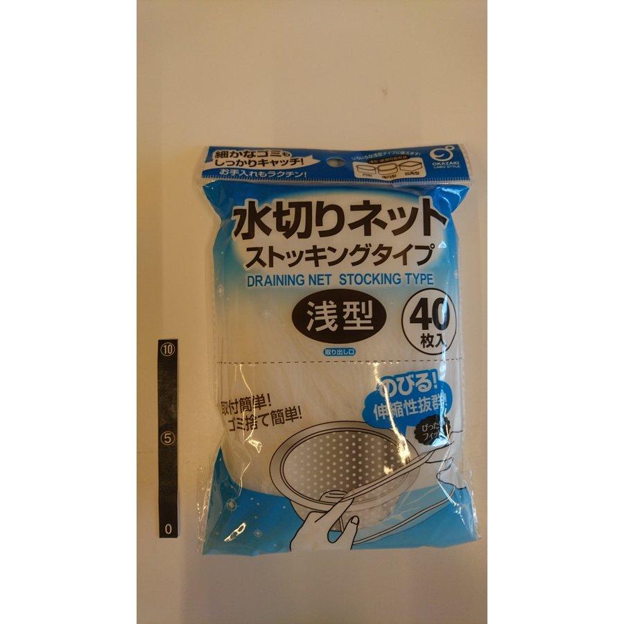 Drain panty hose net shallow type 40p-1