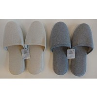 Living slippers natural
