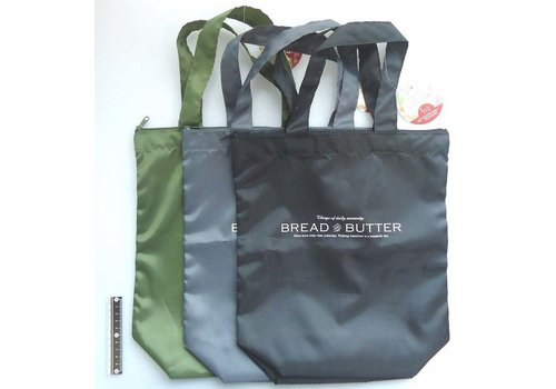Tote bag with zipper, vertical