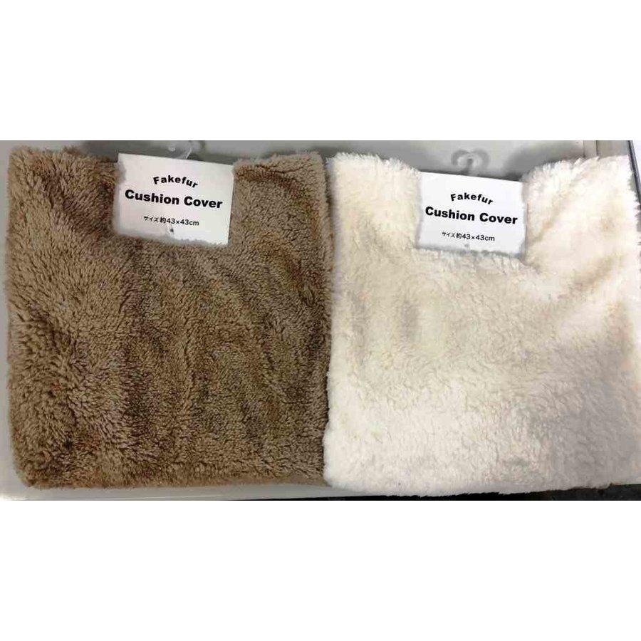 Fake fur cushion cover A: PB-1