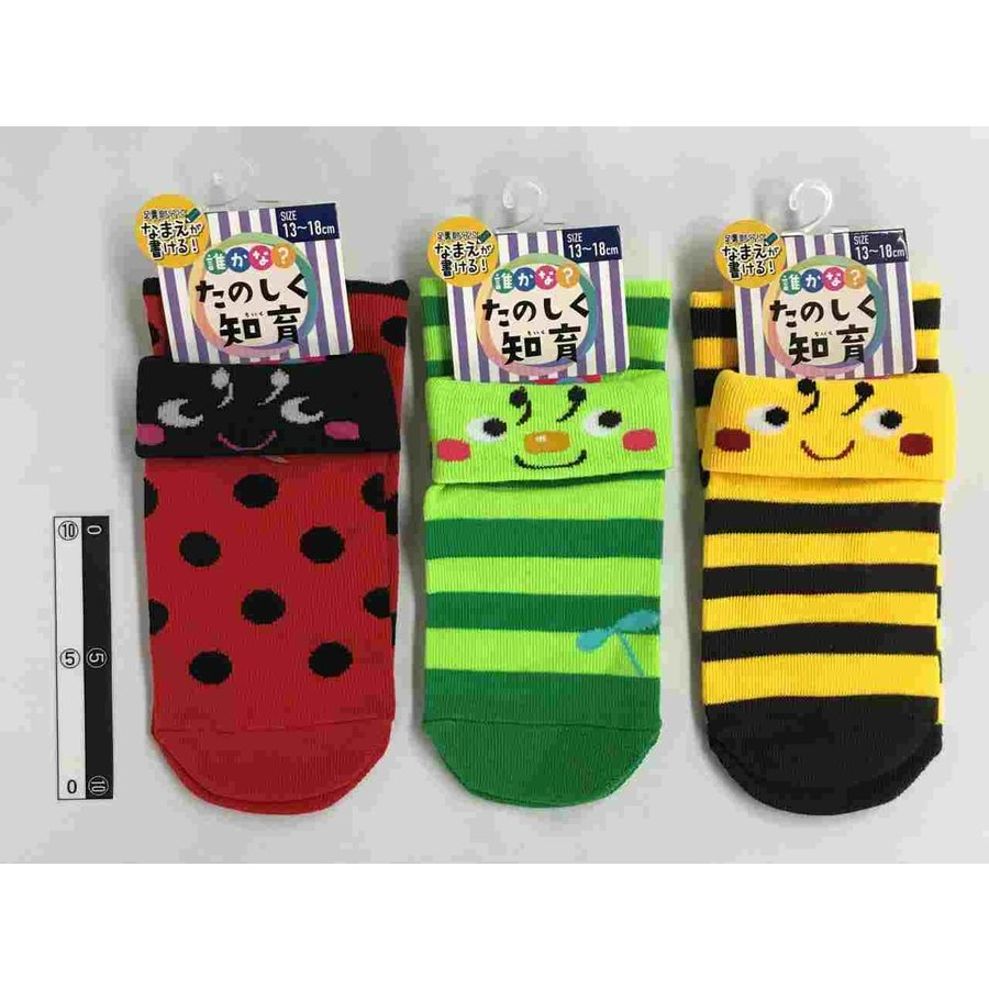 Kids crew socks with cuff insect-1
