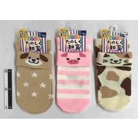 Kids crew socks with cuff animal