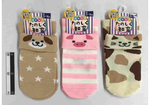 Kids crew socks with cuff animal