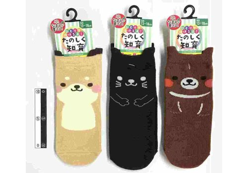 Kids crew socks animal with ears B