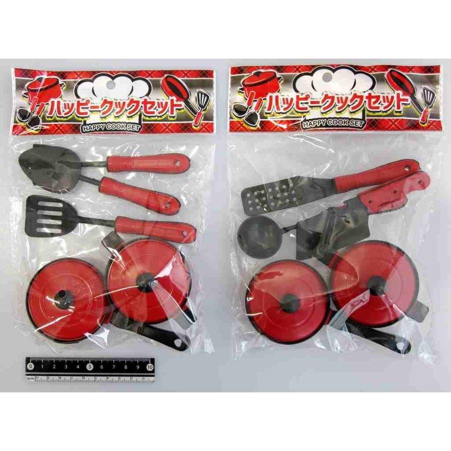Happy cook toy set-1