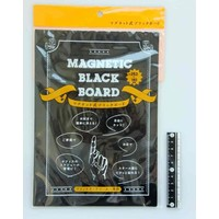 Magnetic blackboard for blackboard marker