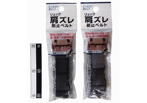 Shoulder support belt for sack