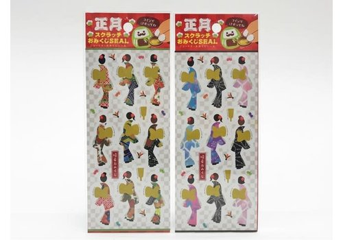 20 New year's greetings seal scratch best clothes
